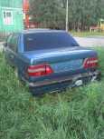 Volvo 850, 1996 год, 85 000 руб.