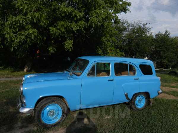 Москвич Москвич, 1964 год, 240 000 руб.