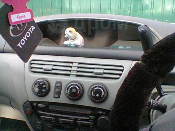 Toyota Vista Ardeo, 1998 год, 240 000 руб.
