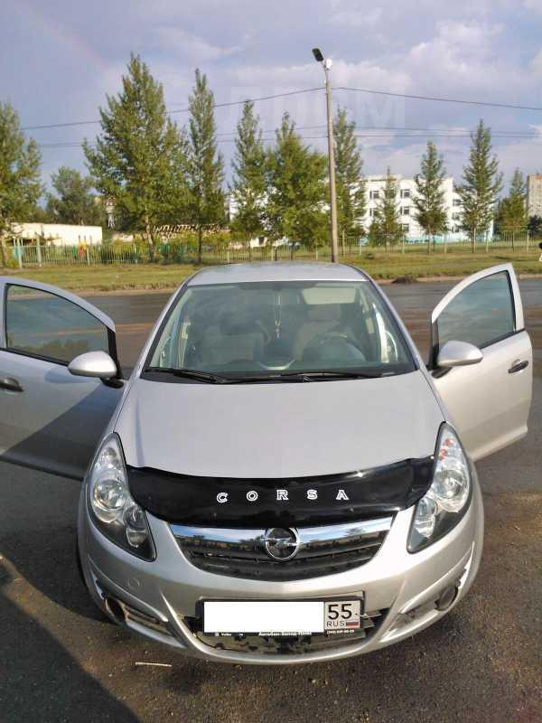 Opel Corsa, 2008 год, 280 000 руб.