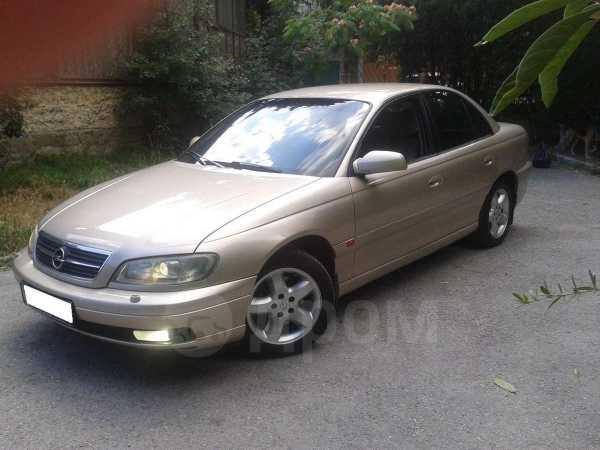 Opel Omega, 2000 год, 310 000 руб.