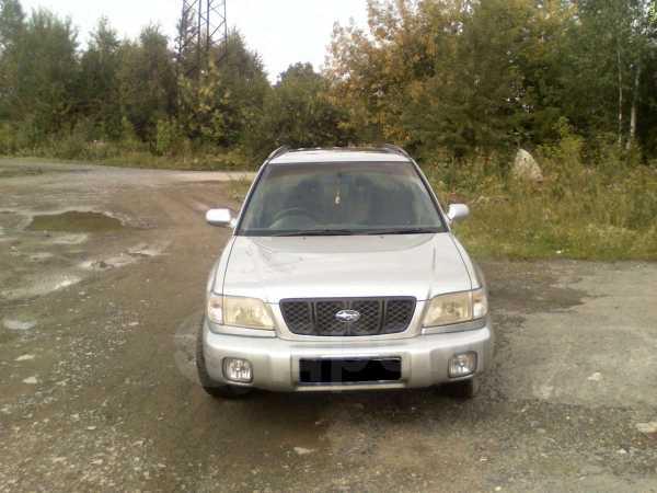 Subaru Forester, 2001 год, 287 000 руб.