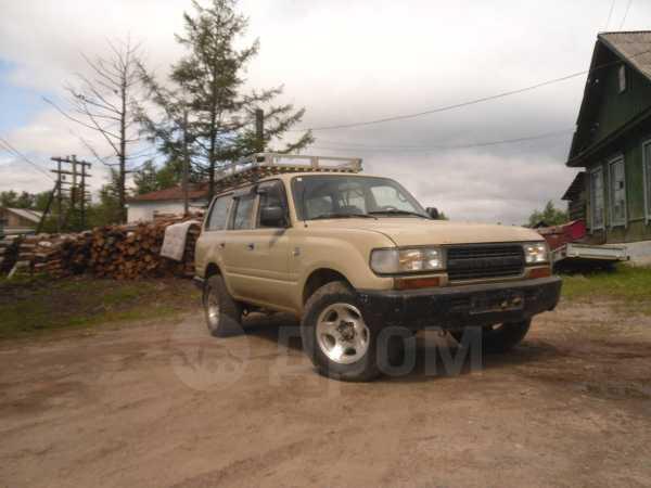 Toyota Land Cruiser, 1991 год, 200 000 руб.