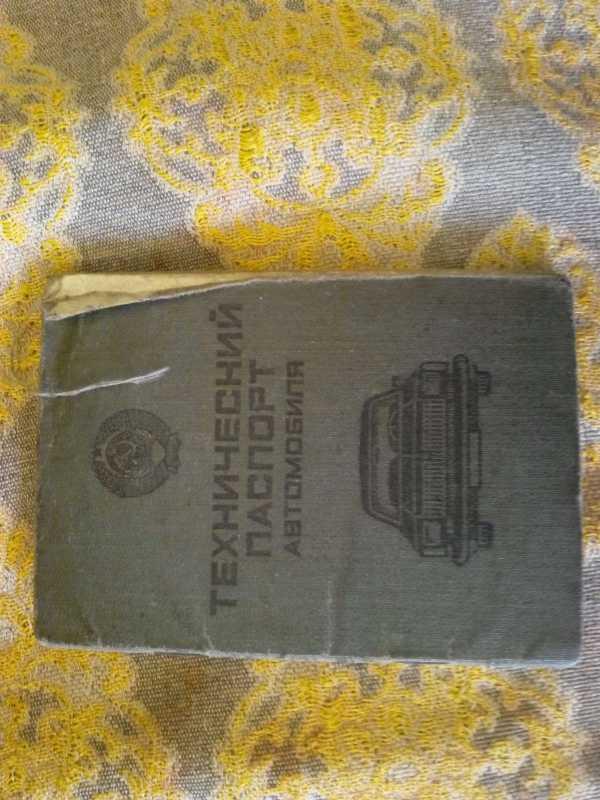 Москвич Москвич, 1958 год, 30 000 руб.
