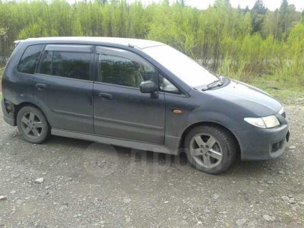 Mazda Premacy, 2001 год, 220 000 руб.