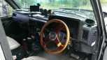 Nissan Safari, 1990 год, 700 000 руб.