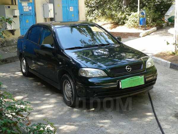 Opel Astra, 2000 год, 255 600 руб.