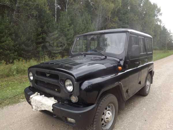 УАЗ Хантер, 2008 год, 285 000 руб.