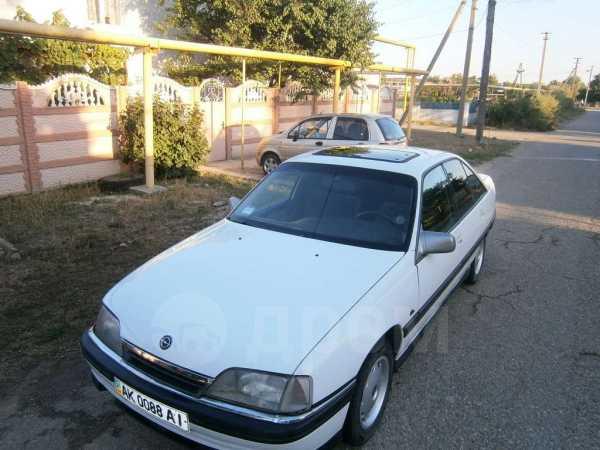 Opel Omega, 1991 год, 234 776 руб.