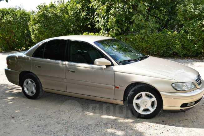 Opel Omega, 2000 год, 539 985 руб.