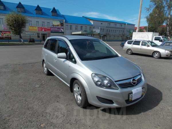Opel Zafira, 2012 год, 660 000 руб.