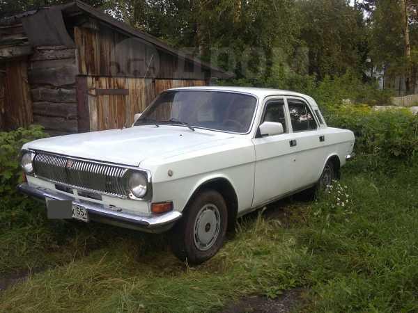 ГАЗ Волга, 1991 год, 25 000 руб.