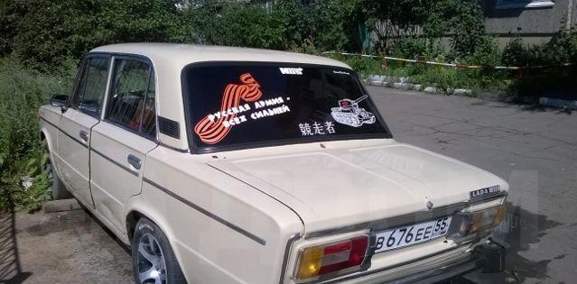 Нужны деньги омск
