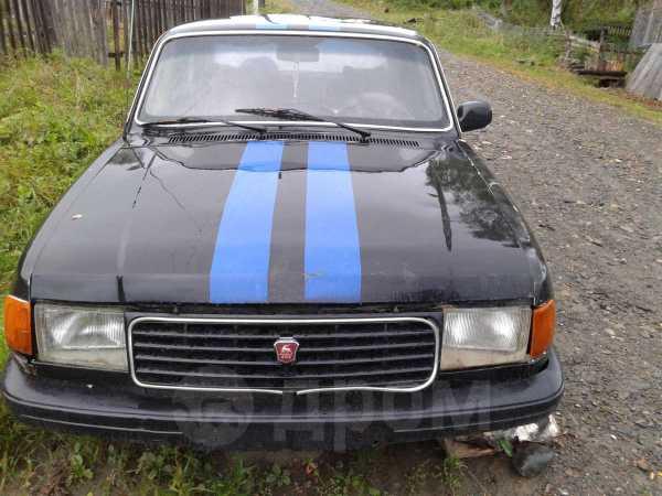 ГАЗ Волга, 1990 год, 7 000 руб.