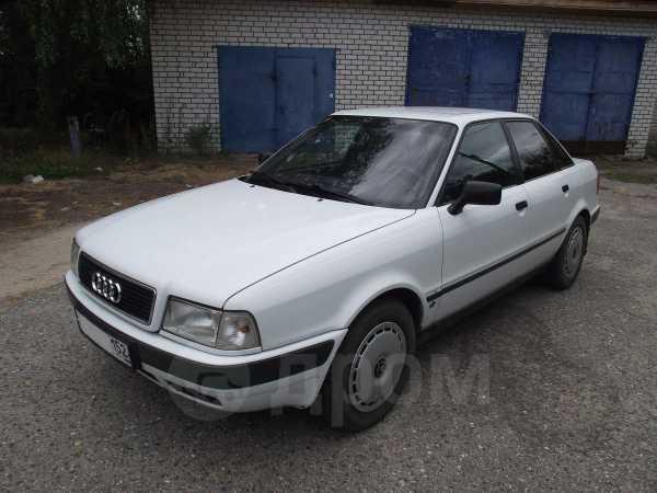 Audi 80, 1992 год, 200 000 руб.
