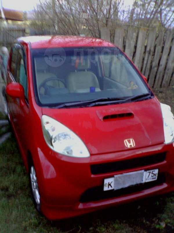 Honda Life, 2005 год, 225 000 руб.