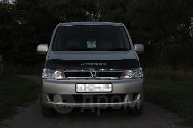 Honda Stepwgn, 2004 год, 440 000 руб.