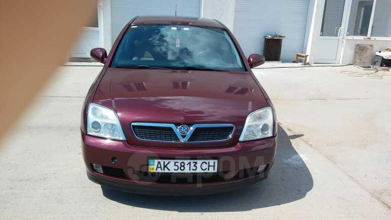Opel Vectra, 2004 год, $10900