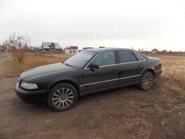Audi A8, 1995 год, 240 000 руб.