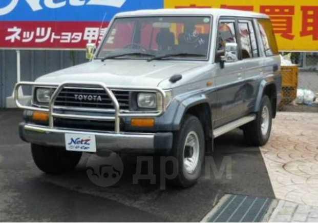 Toyota Land Cruiser Prado, 1993 год, 330 000 руб.