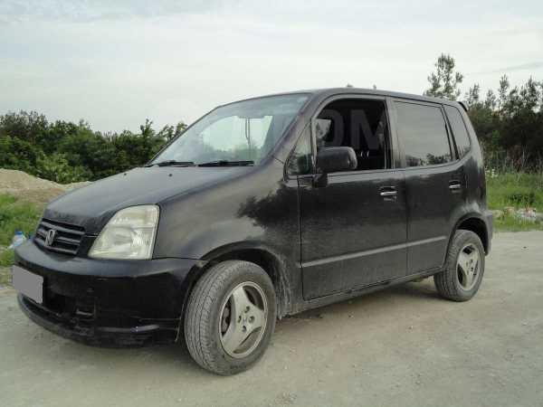 Honda Capa, 2001 год, 195 000 руб.