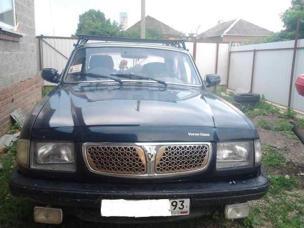 ГАЗ Волга, 1997 год, 65 000 руб.