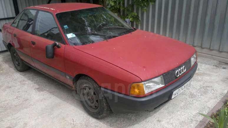 Audi 80, 1990 год, $3600