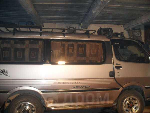 Toyota Hiace, 1993 год, 280 000 руб.