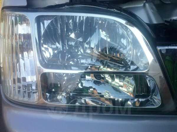 Honda Stepwgn, 1999 год, 270 000 руб.