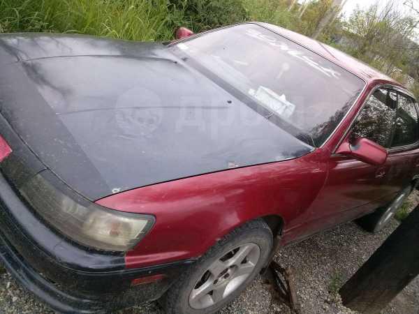 Toyota Vista, 1992 год, 40 000 руб.