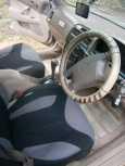 Toyota Vista, 1997 год, 280 000 руб.