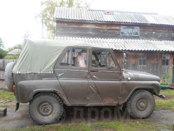 УАЗ 469, 1983 год, 45 000 руб.