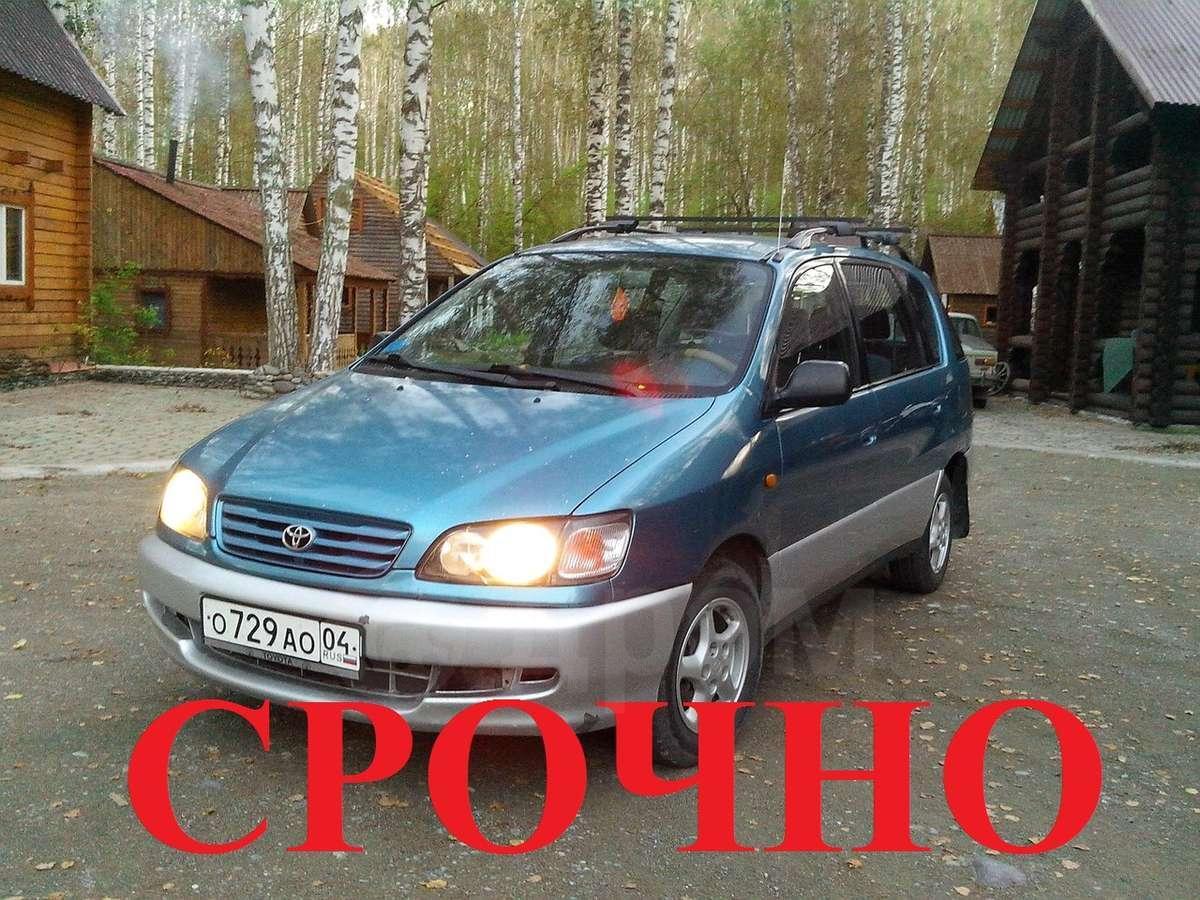 Продажа автомобилей в Республике Алтай