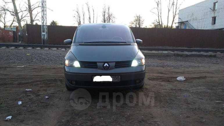 Renault Espace, 2003 год, 350 000 руб.