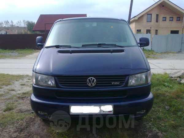 Volkswagen Multivan, 1999 год, 550 000 руб.