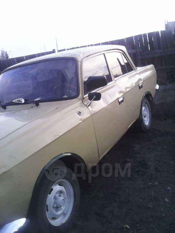 Москвич Москвич, 1987 год, 30 000 руб.