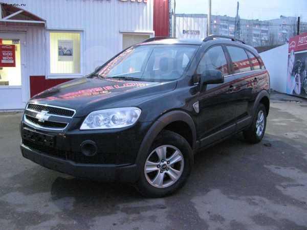 Chevrolet Captiva, 2009 год, 680 000 руб.
