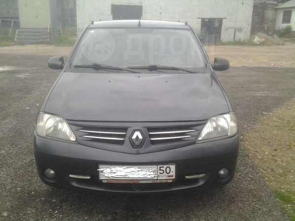 Renault Logan, 2008 год, 245 000 руб.