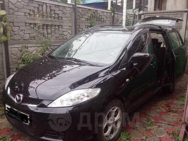 Mazda Mazda5, 2008 год, 520 000 руб.