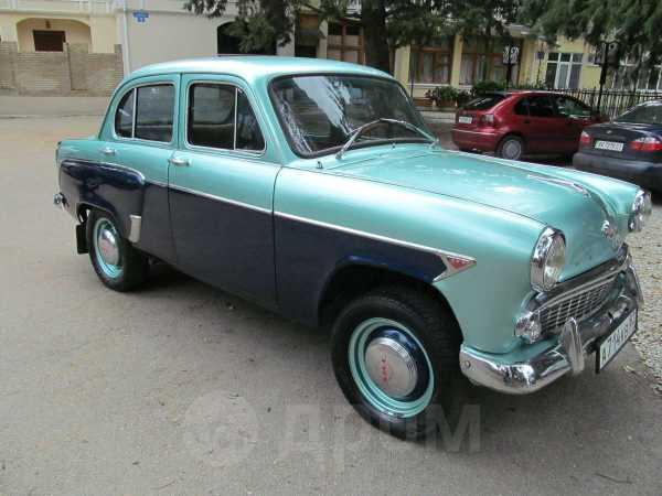 Москвич Москвич, 1965 год, $5000