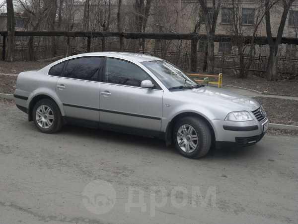 Volkswagen Passat, 2001 год, 277 000 руб.