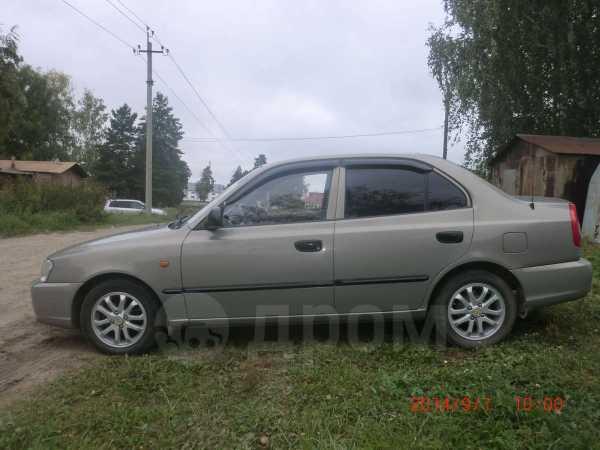 Hyundai Accent, 2008 год, 218 000 руб.
