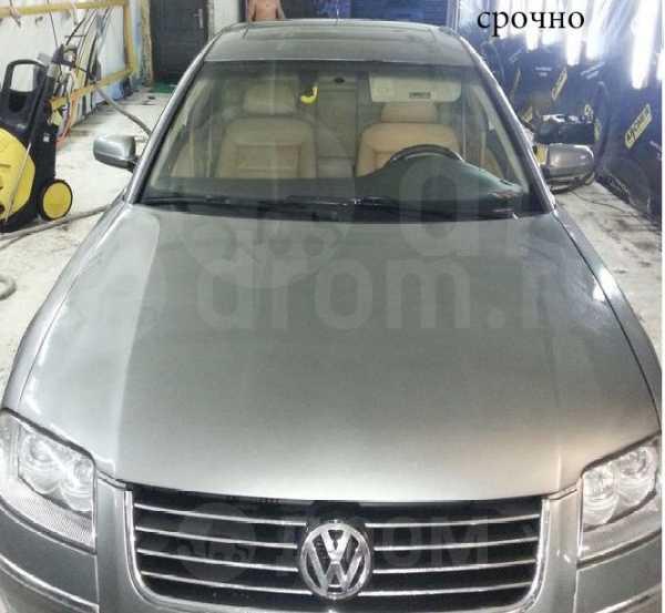 Volkswagen Passat, 2001 год, 255 000 руб.