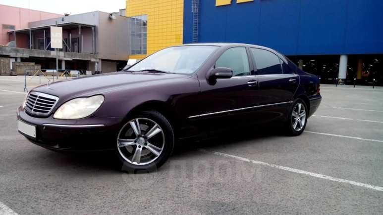 Mercedes-Benz S-Class, 2001 год, 440 000 руб.
