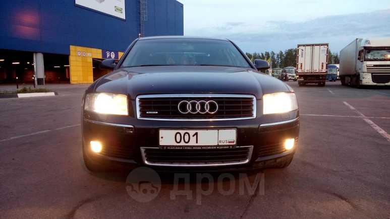 Audi A8, 2005 год, 630 000 руб.