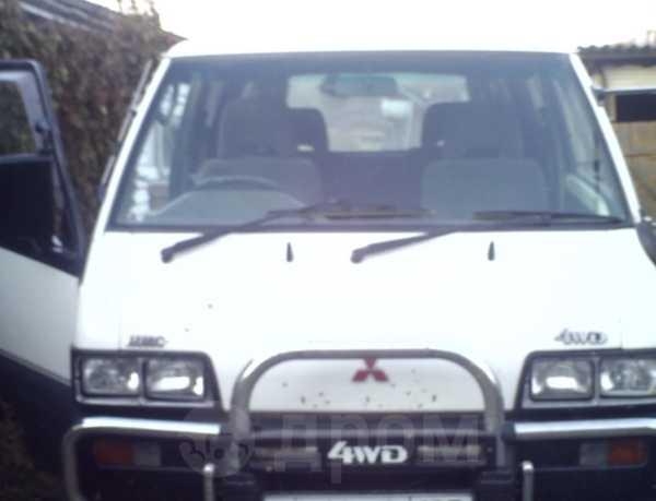 Mitsubishi Delica, 1995 год, 185 000 руб.