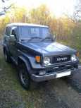 Toyota Land Cruiser, 1990 год, 700 000 руб.