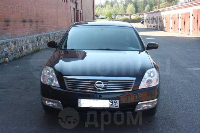 Nissan Teana, 2007 год, 530 000 руб.