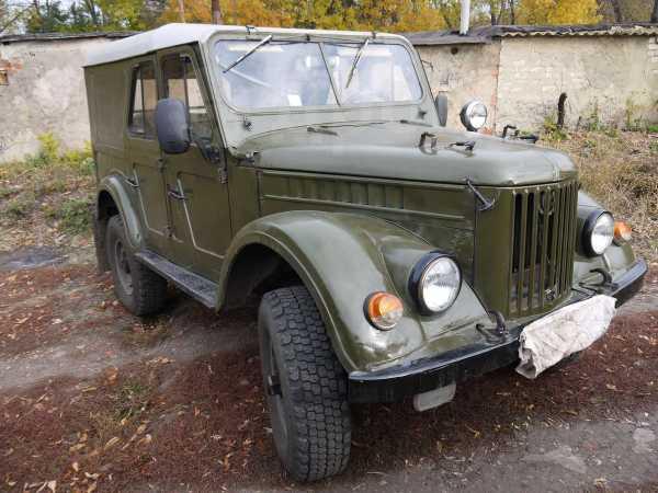 ГАЗ 69, 1956 год, 150 000 руб.