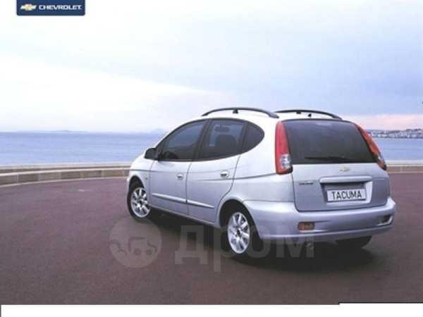 Chevrolet Tacuma, 2005 год, 255 000 руб.